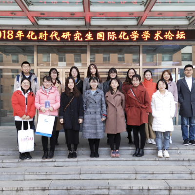 Group members attended the International Graduate Students Academic Forum on Chemistry (化时代研究生国际化学学术论坛) in Changchun, P.R. China during 10/26/2018 - 10/28/2018, and Tianze received BEST POSTER award.