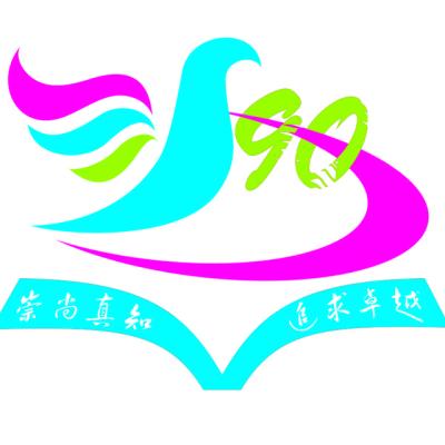 QQ图片20200705175643